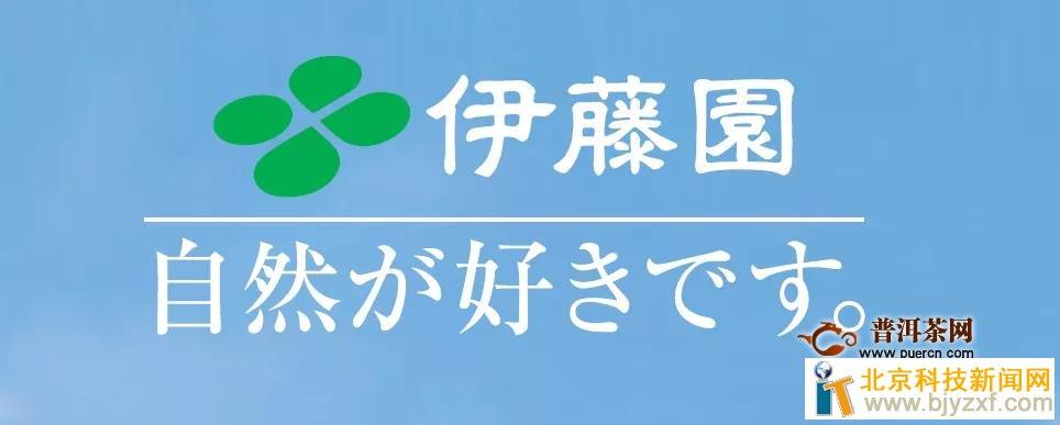 1年卖出茶叶30亿,这家日本企业人均可孝敬几多销售收入?